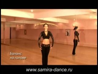 Демо ДВД Самиры