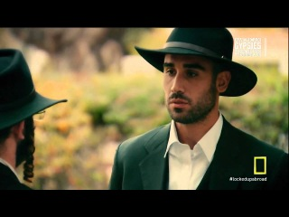 Locked Up Abroad S06 E13 - Hasidic King Of Coke