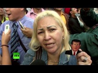 Народ Венесуэлы скорбит по команданте