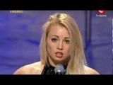 ШИКАРНЫЙ СТРИПТИЗ Украина мае талант 5 [Донецк] Анастасия Соколова