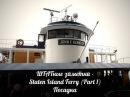ШТАТные заметки - Staten Island Ferry