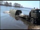 Понтонный автомобиль на базе КАМАЗа Автомобильные войска, Автобат