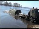 Понтонный автомобиль на базе КАМАЗа (Автомобильные войска, Автобат)
