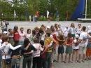 Рассвет и открытие 10 й смены Бумеранг 2007