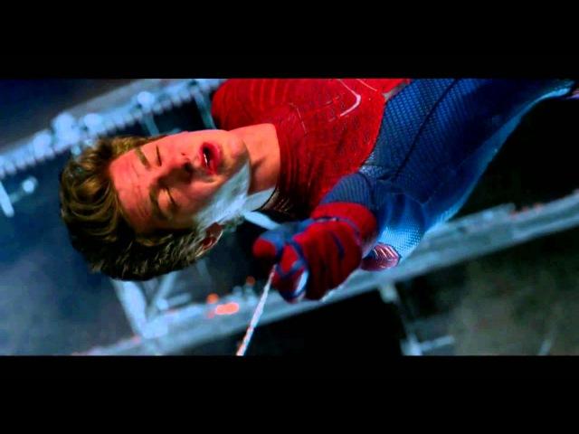 Новый Человек-паук, Yjdsq Xtkjdtr-gfer