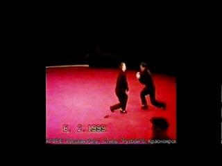 Выступление КГФРЕ Русская Рать.Стиль: Русбой. 1999г.© ч.2