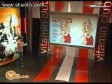 Vitamin Club 100 - Gor Aghjikneri ev tghaneri achqerov