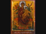 Agni Parthene in Arab - O Pure Virgin - Byzantine Arabic Christian Orthodox Chant