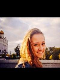 Карина Князева