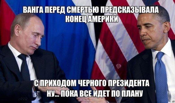 Украина не допустит ввод российских войск на Донбасс, - глава Минобороны - Цензор.НЕТ 5739