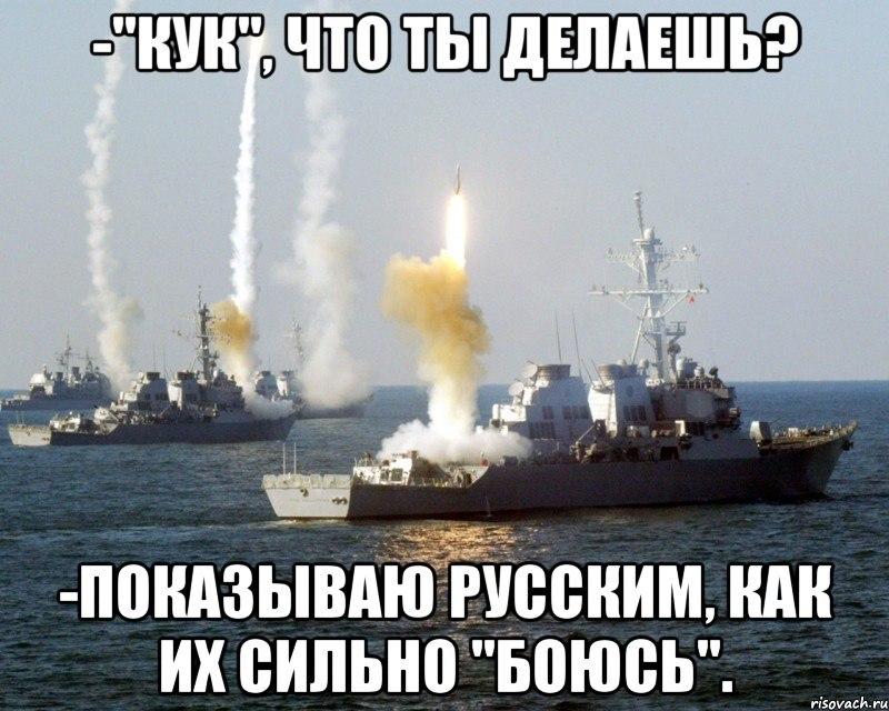 Боевики не прекращают обстрелы позиций украинских войск. Активно применяются минометы, - пресс-центр АТО - Цензор.НЕТ 4154