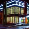 GoodZone Club