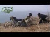 Сирия.Война.Подбитие танка 08 01 2014