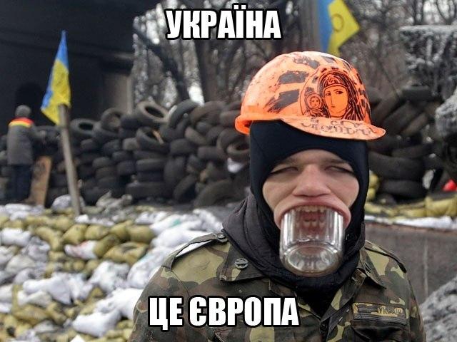 Дневник активиста киевского Майдана ...
