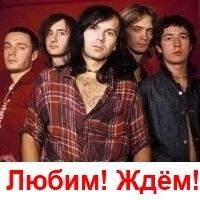 Океан Ельзи * Санкт-Петербург * тур Земля