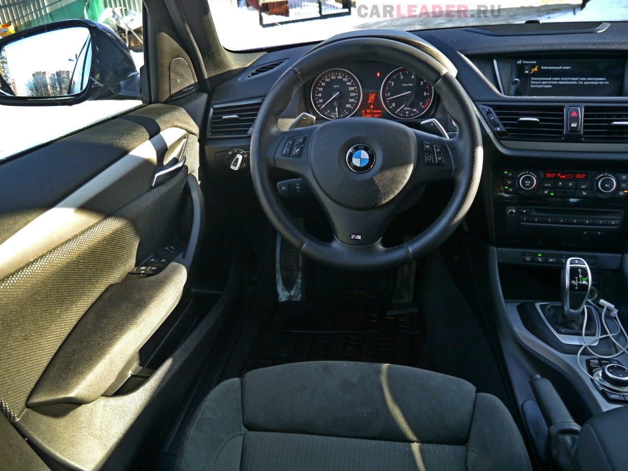 BMW X1 M