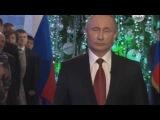 ПУТИН. Новогоднее Поздравление Президента 2014( со вставками )