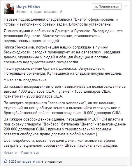 СВЯЩЕННАЯ ВОЙНА - Страница 5 BKGa2GL_Wcs