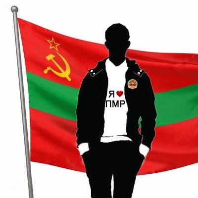 Патриот Приднестровья