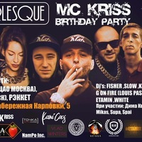 19 АПРЕЛЯ / MC KRISS B-DAY PARTY CLUB BURLESQUE
