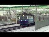 ЧС2к-693 с поездом №94