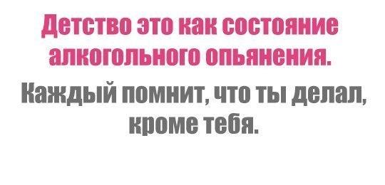 http://cs607929.vk.me/v607929334/464a/Mv9I5eo3gMQ.jpg