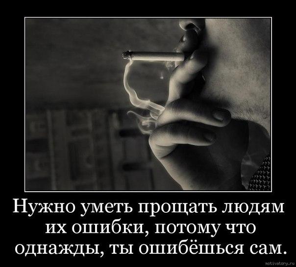 http://cs607929.vk.me/v607929994/7452/D1KkAcOo5kM.jpg