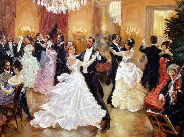 танцев возник специальный