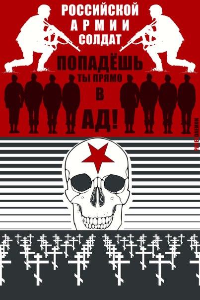 """Ситуация на востоке Украины может """"взорваться"""" новыми широкомасштабными боями, - Штайнмайер - Цензор.НЕТ 4492"""