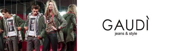 Брендовая одежда 2015 с доставкой
