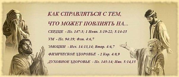 Открытки на Библейскую тематику 4SsBaKUH7uU