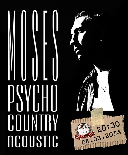 06.03 MOSES COUNTRY ACUSTIC