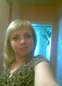 Любовь Понарина, 20 августа 1977, Рубцовск, id124456463