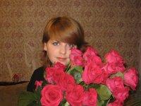 Ольга Аникина, 12 февраля 1983, Новосибирск, id23859278