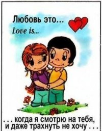 Игорь Фесо, 4 августа , Санкт-Петербург, id26084261
