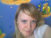 Екатерина Клюшина, 10 августа 1993, Екатеринбург, id33037367