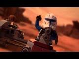 Лего Звёздные Войны: Хроники Йоды 3 эпизод 1 часть (Новый День).