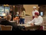Сериал Кухня 2 серия