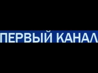Кроссовки на танкетке - Модный приговор - Первый канал
