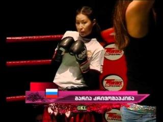 Teona Lavrelashvili Vs Maria Kriloshapkina part1