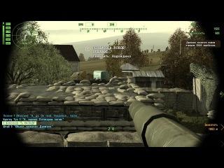 ARMA 2 / КООП прохождение / Наемники / часть 1