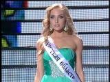 Мисс Россия 2013 - Вечерние платья. Все участницы конкурса в платьях SHERRI HILL !!!
