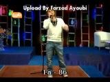 Fayaz Hamid - In Bar Naguzir - Ayena Ba Ayena
