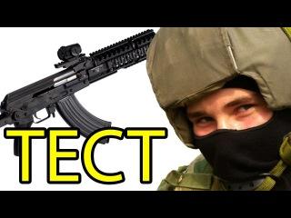 Тест инновационного патрона для АК-47