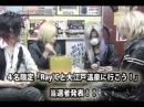 「Ray℃と一緒に大江戸温泉に行こう」当選者発表!