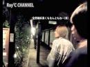Ray℃と一緒に大江戸温泉に行こう!