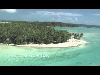 Лучшие пляжи мира! 2012
