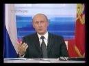 Поздравление от Владимира Владимировича Путина - молодожёнам (прикол).