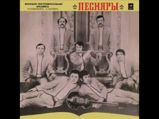 Soviet band Pesnyary performs funky song Rushniki (1971) Песняры - Рушники