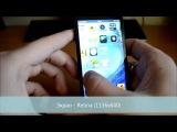 iPhone 5 Копия (Краткий обзор нашего товара)
